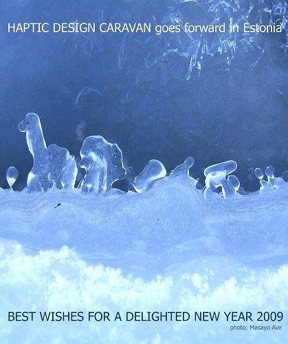 i500-HappyNewYear2009.jpg